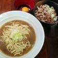 [銀座][東銀座][ラーメン][丼もの]「自家製麺 伊藤 銀座店」中華そば&チャーシューネギ入り卵かけご飯