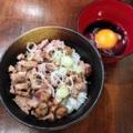 [銀座][東銀座][ラーメン][丼もの]「自家製麺 伊藤 銀座店」のチャーシューネギ入り卵かけご飯300円