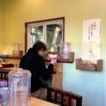 [牛込柳町][曙橋][新宿][ラーメン]目の前で製麺過程を拝めるカウンター席はある意味特等席