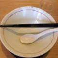 [牛込柳町][曙橋][新宿][ラーメン]当然完食じゃー。(※微妙に汚かったのでモザイク処理済み)