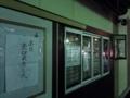 [牛込柳町][曙橋][新宿][ラーメン]閉店3時間前で完売の日も!(※要するに振られました)