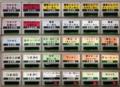 [東京][大手町][三越前][新日本橋][ラーメン][漫画][孤独のグルメ]「大手町ラーメン」のメニュー一覧