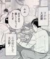 [東京][大手町][三越前][新日本橋][ラーメン][漫画][孤独のグルメ](C)孤独のグルメ(扶桑社/久住昌之/谷口ジロー)