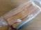 アベックトースト1個で8枚切り食パンの1/2(※4枚)を摂取可能