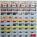 [麻布十番][ラーメン]「新福菜館 麻布十番店」のメニュー一覧