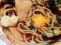 [麻布十番][ラーメン]おろしニンニクでさらなる風味を、生卵を溶いてまろやかさをプラス