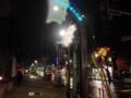 [日暮里][三河島][洋食][定食・食堂][漫画][孤独のグルメ]日暮里駅、三河島駅どちらからもほぼ一直線な道のりを徒歩10分ほど