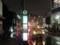 日暮里中央通り交差点の手前、日暮里駅からの徒歩だとバス停の少し先