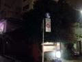 [日暮里][三河島][洋食][定食・食堂][漫画][孤独のグルメ]こちらが舞台となった「ニューマルヤ」です、って全然ニューじゃねえ