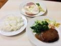[日暮里][三河島][洋食][定食・食堂][漫画][孤独のグルメ]日暮里「ニューマルヤ」のハンバーグステーキライス&ハムエッグ