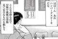 [日暮里][三河島][洋食][定食・食堂][漫画][孤独のグルメ](C)孤独のグルメ(扶桑社/久住昌之/谷口ジロー)
