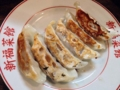 [麻布十番][ラーメン][餃子][チャーハン]「新福菜館 麻布十番店」の自家製味付き餃子350円
