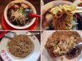 [麻布十番][ラーメン][餃子][チャーハン]「新福菜館 麻布十番店」の小・小セット950円