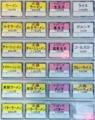 [日本橋][ラーメン][支那そば][カレー][洋食]2015年3月「たいめいけん らーめんコーナー」のメニュー一覧