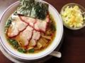 [日本橋][ラーメン][支那そば][カレー][洋食]チャーシューメンにすると赤縁チャーシューがプラス4枚