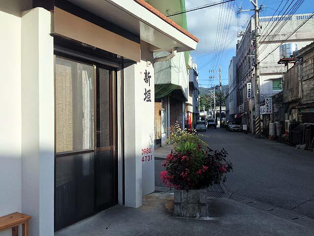 己【おれ】沖縄編第2弾で取り上げた「きしもと食堂」のすぐ近く