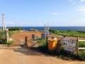 [沖縄][古宇利島]混雑回避で早朝に到着したため、最寄りの駐車場はやってませんでした