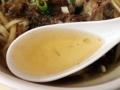 [沖縄][那覇][沖縄そば]何度口に運んでも決してくどく感じないアッサリ和風スープ