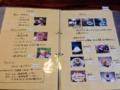 [沖縄][糸満][沖縄そば][定食・食堂][カフェ・喫茶店]ドリンク、スイーツも豊富だからカフェとしての利用もOK
