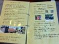 [沖縄][糸満][沖縄そば][定食・食堂][カフェ・喫茶店] お店の成り立ちや営業時間にこだわりなどを記載したページも用意