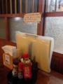 [沖縄][糸満][沖縄そば][定食・食堂][カフェ・喫茶店]卓上調味料で変化をつけつつ召し上がるのもあり