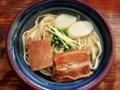 [沖縄][那覇][沖縄そば]麺、出汁、具、すべてにこだわりまくりなスッキリ塩味の沖縄そば