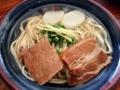 [沖縄][那覇][沖縄そば]具は三枚肉、赤肉、白かまぼこ、刻みネギに針生姜