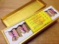[沖縄][那覇][菓子][ちんすこう]開封すると内容紹介が記された黄色いチラシが目につきます