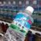 アサヒ飲料 富士山のバナジウム天然水 530ml