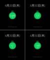 [三田][田町][ラーメン][ラーメン二郎][健康]「ラーメン二郎 三田本店」から2.6km、時間にして41分経過
