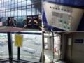 [三田][田町][ラーメン][ラーメン二郎][健康]7階まで直通のエレベーターで移動、結構な高さと分かります
