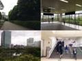 [三田][田町][ラーメン][ラーメン二郎][健康]旧芝離宮恩賜庭園手前からJR浜松町駅を経由して西側に出ます