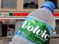 [三田][田町][ラーメン][ラーメン二郎][健康]キリン Volvic(ボルヴィック)500ml