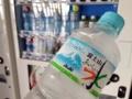 [三田][田町][ラーメン][ラーメン二郎][健康]アサヒ おいしい水 富士山 600ml