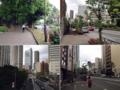 [三田][田町][ラーメン][ラーメン二郎][健康]鉄塔の次は東京23区最高峰の山を攻めてみることに