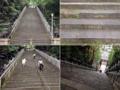 [三田][田町][ラーメン][ラーメン二郎][健康]愛宕神社の名物・男坂こと出世の石段