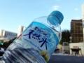 [三田][田町][ラーメン][ラーメン二郎][健康]サントリー天然水(南アルプス)550ml