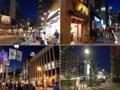 [三田][田町][ラーメン][ラーメン二郎][健康]おしゃれタウンの代名詞・麻布十番商店街も風のように駆け抜ける