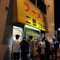 [三田][田町][ラーメン][ラーメン二郎][健康]約束の地「ラーメン二郎 三田本店」への生還を果たしました