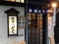 [銀座][東銀座][蕎麦]こういう庶民的なお店が点在するから街歩きってば楽しいもの