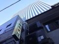 [銀座][東銀座][蕎麦]見続けると首がつりそうなくらいに高い、全長約150mの歌舞伎座タワー