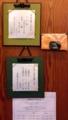 [名古屋][和食][弁当・おにぎり]持ち帰りは5個単位、15個包みまでの3サイズを用意