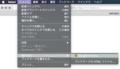 [Apple][Mac][アプリ]SafariにChromeブックマークを読み込む方法