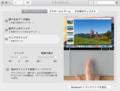 [Apple][Mac][アプリ]Macのシステム環境設定→トラックパッド