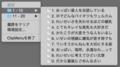 [Apple][Mac][ソフトウェア]コピペが楽になるクリップボード管理アプリ「ClipMenu」