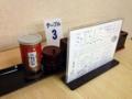 [秋田][十文字][ラーメン][定食・食堂]さり気ないGS拉麺胡椒の配置に感じられるこだわり