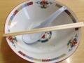 [秋田][十文字][ラーメン][定食・食堂]あますことなく完食!