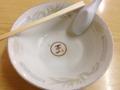 [秋田][十文字][ラーメン][定食・食堂]マルタマの赤字に、夏の夕暮れを重ねつつ満足のまま店を後に