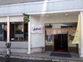 [秋田][湯沢][ラーメン]秋田県南部を代表する老舗ラーメン店「長寿軒」