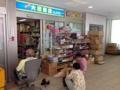 [日暮里][菓子][漫画][こち亀]創業者のおじいちゃんおばあちゃんが店先でくつろいでて妙にほっこり